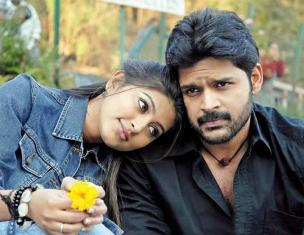 Watch Neelo Naalo (2008) Telugu Movie Online