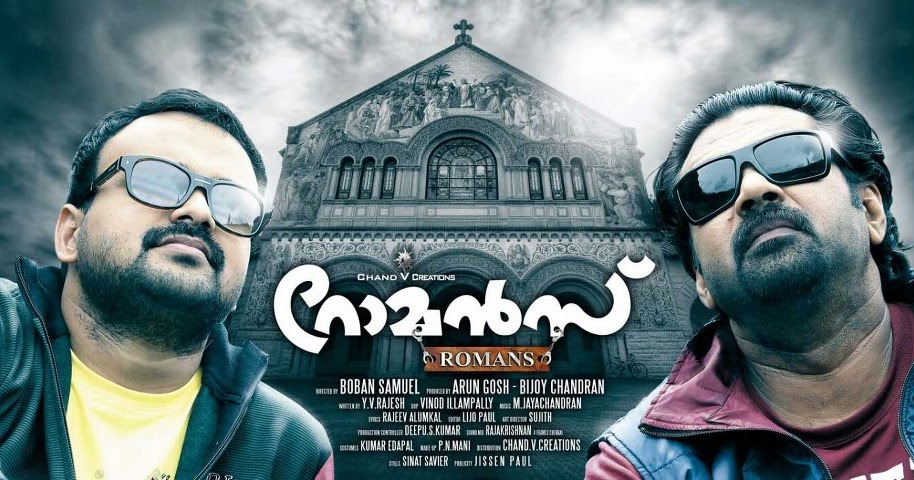 Malayalam movie romans video songs free download
