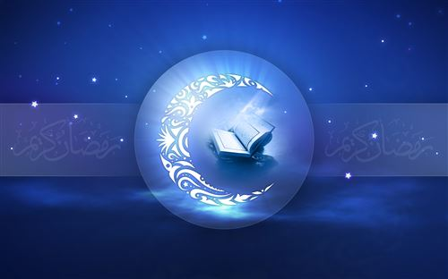 Beautiful Ramadan Photo For Facebook Cover With Moon And Quran