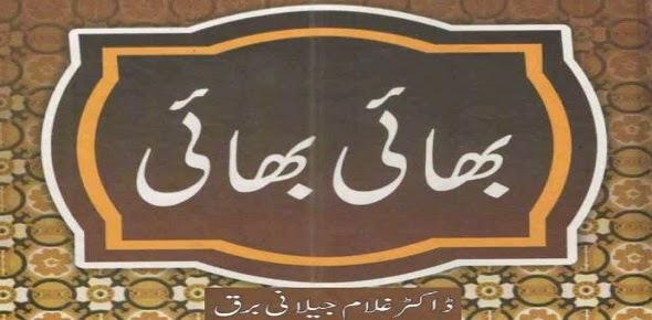 http://books.google.com.pk/books?id=fZEdBQAAQBAJ&lpg=PA3&pg=PA3#v=onepage&q&f=false
