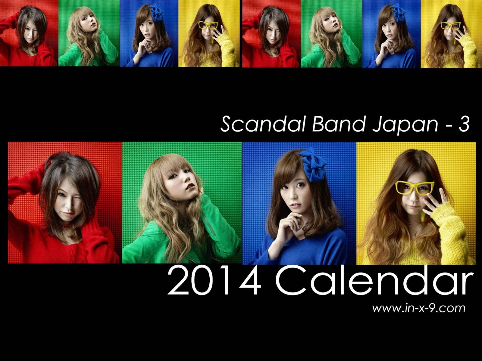 2014 hd calendar 2014 hd 2014 calendar in x 9 com malaysia events