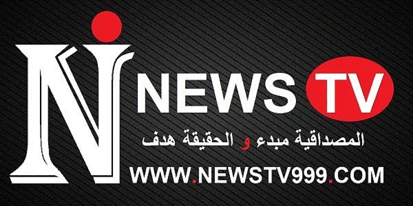 أحصل علي التطبيق الخاص لـnews tv للموبايل من جوجل بلاي