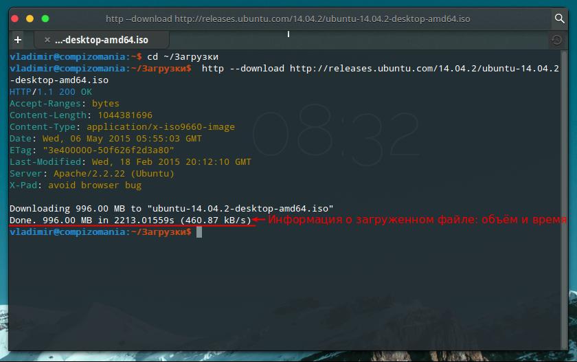 куда устанавливаются программы в linux