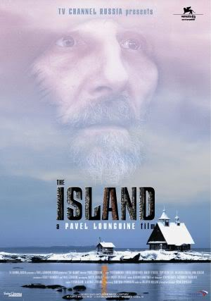 «Остров» — 2006