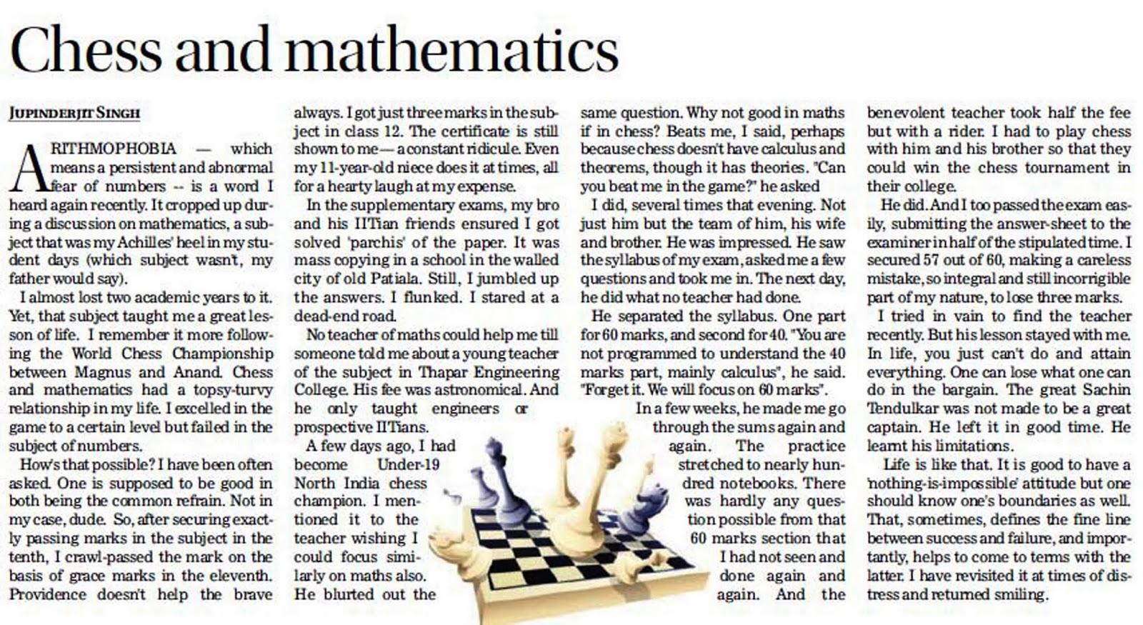 Шахматы как средство обучения математике