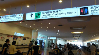 How to make connecting flight from Haneda International Airport to Chitose Airport Sapporo