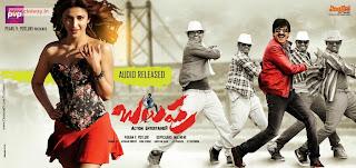 Balupu Movie Wallpaper