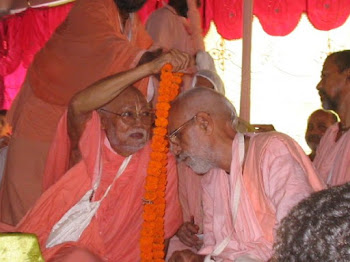 Srila Bhakti Ballabha Tirtha Gosvami Maharaja