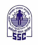 SSC Data Entry Operator