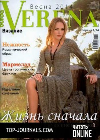 Журнал verena 1 весна 2014 читать онлайн