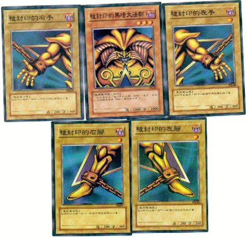 Buying yugioh cards online