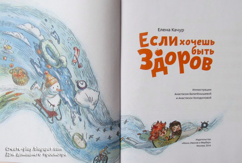 Детские энциклопедии с Чевостиком
