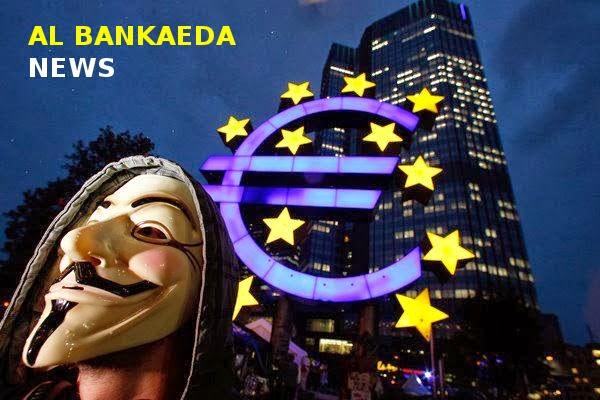 AL BANKAEDA NEWS