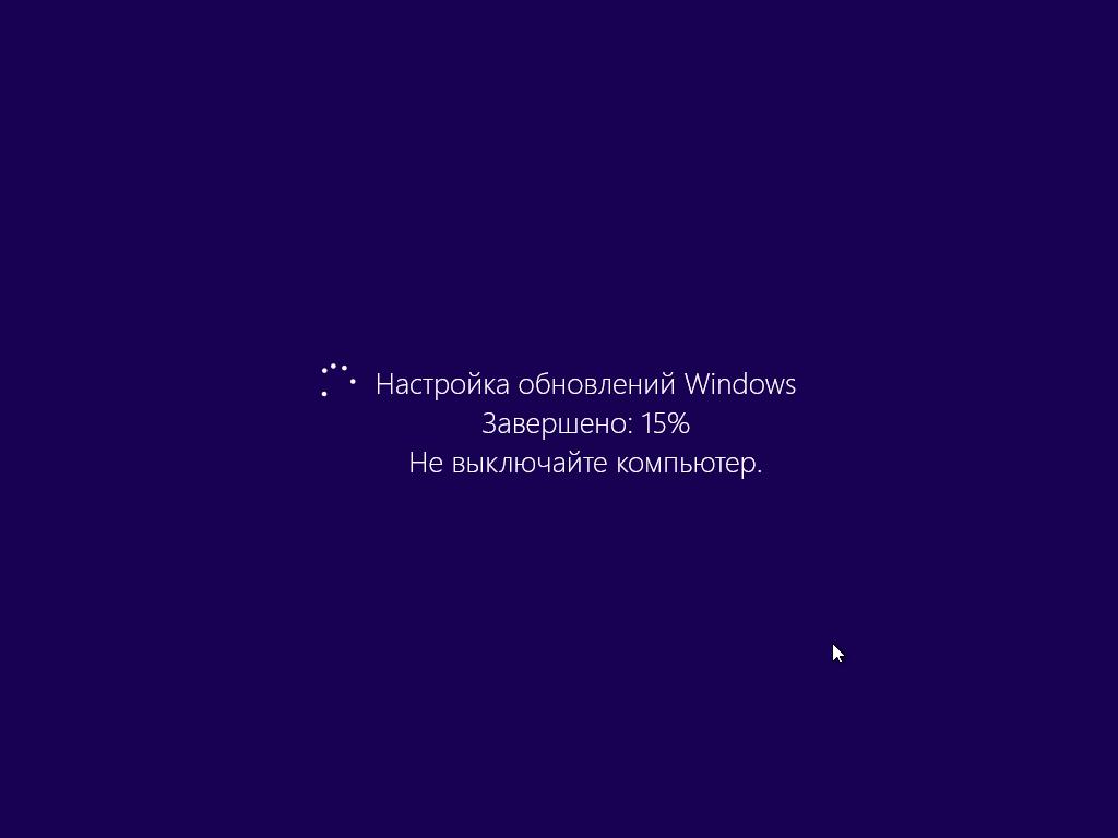 Обновление Windows 8 до Windows 8.1 - Установка обновлений Windows 8