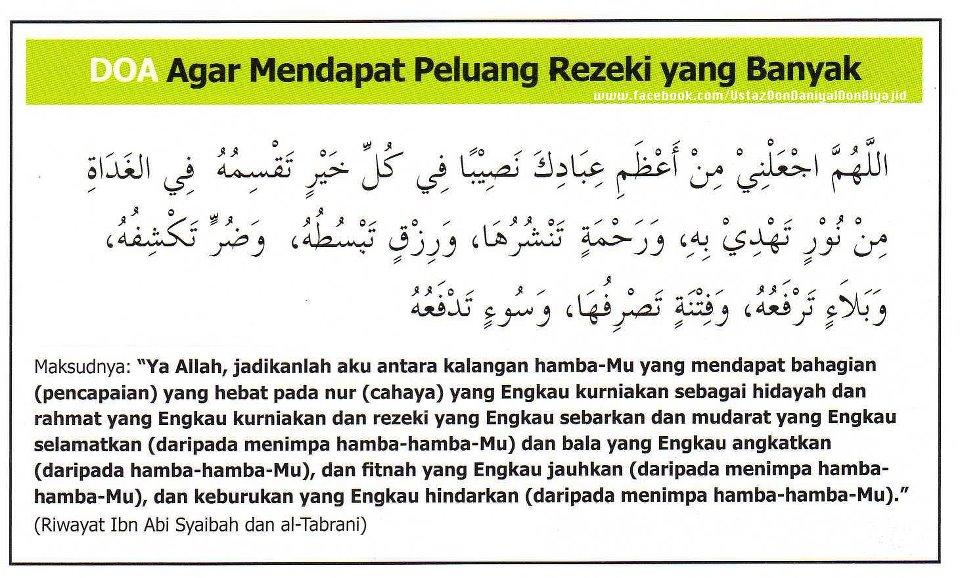Doa Pembuka Kata Doa Pembuka Rezeki 2