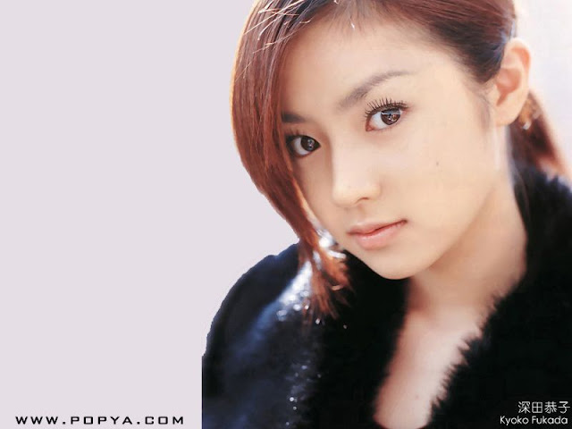 Actress Fukada Kyoko