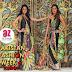 Pakistan Fashion Week 6 London Al-Zohaib Textile