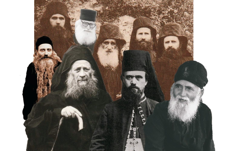 Ancianos Ortodoxa