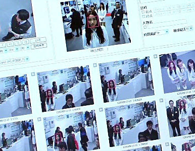 Câmera reconhece 36 milhões de rosto em 1 segundo