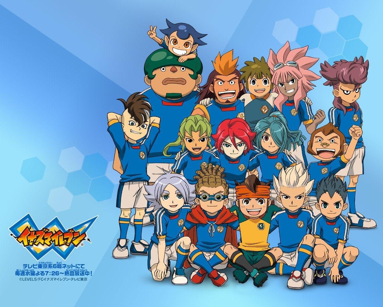 Inazuma Eleven Online Game Pc Download