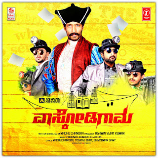 Vascodigama Kannada Movie Once More Full Video Song