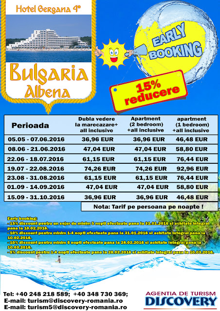 Early Booking Bulgaria Hotel Gergana - Discovery Pitesti