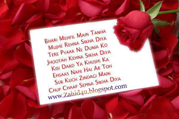 Urdu Sad shayari-Bhari Mehfil Me Tanha Mujhe Rehna