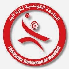 Fédération tunisienne d'Handball