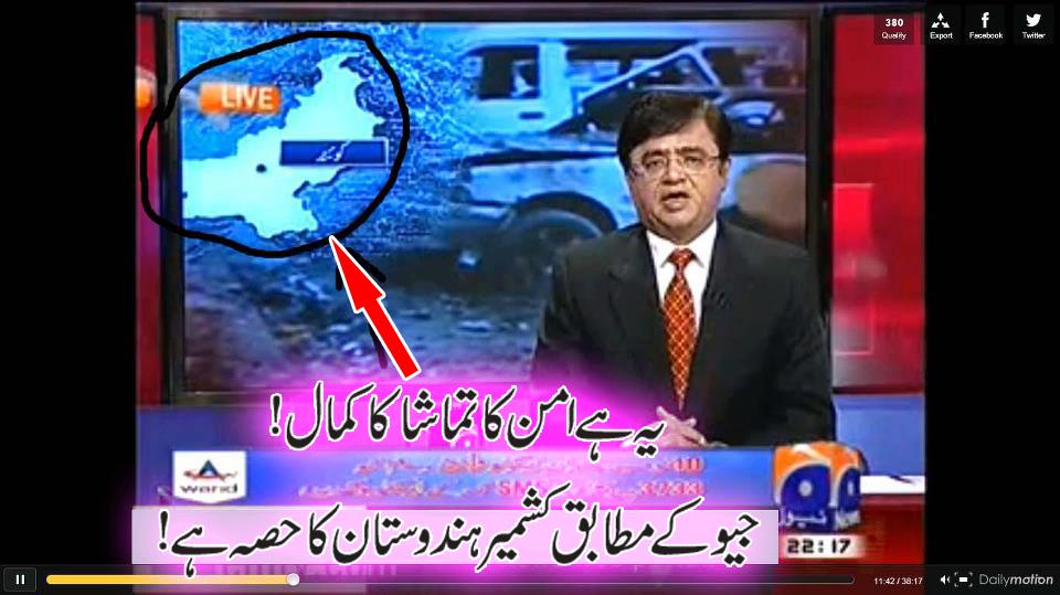 Pakistani Talk Shows   Latest Pakistani News   Pakistani ...