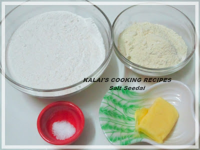 Uppu Seedai | Salt Seedai | உப்பு சீடை