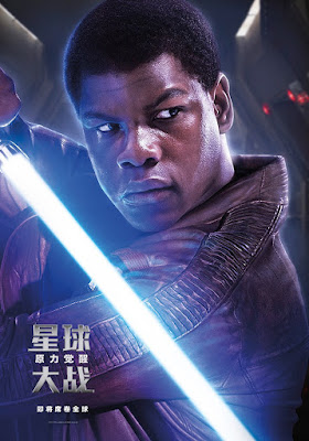 Star Wars The Force Awakens Character Movie Poster Set 1 - John Boyega as Finn