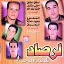 Group Larsad-A3ta9 A3ta9