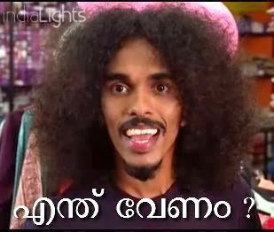 Enth venam - Funny hair Malayalam Facebook Comment
