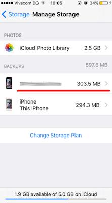 هل تقوم بتغيير أجهزتك الآيفون كثيرا وتستخدم iCloud لحفظ نسخ بيانات أجهزتك، إليك هذه طريقة الرائعة لتفريغ مساحات iCloud