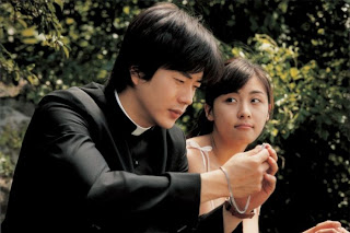 Love, So Divine (2004)