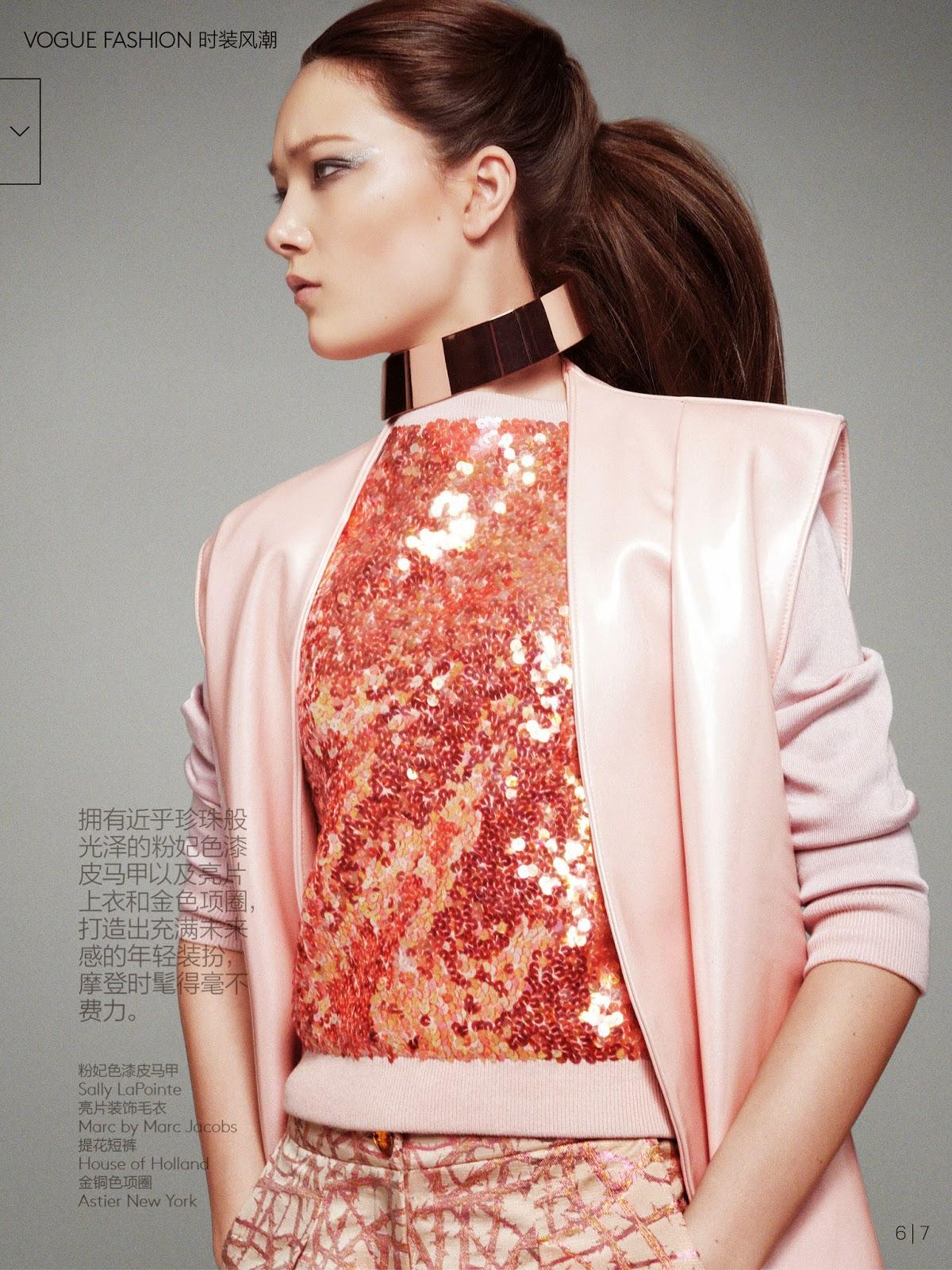 Yumi Lambert HQ Pictures Vogue China Magazine Photoshoot March 2014