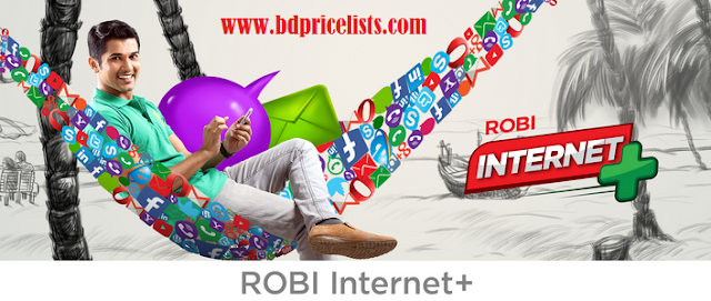Robi Internet + Offer | Pay for data, get talktime and SMS to all local networks | Robi Latest Offer In Bangladesh