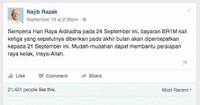 Thumbnail image for Betul Ke Bayaran BR1M Kali Ketiga Tahun 2015 Dibayar Lebih Awal?