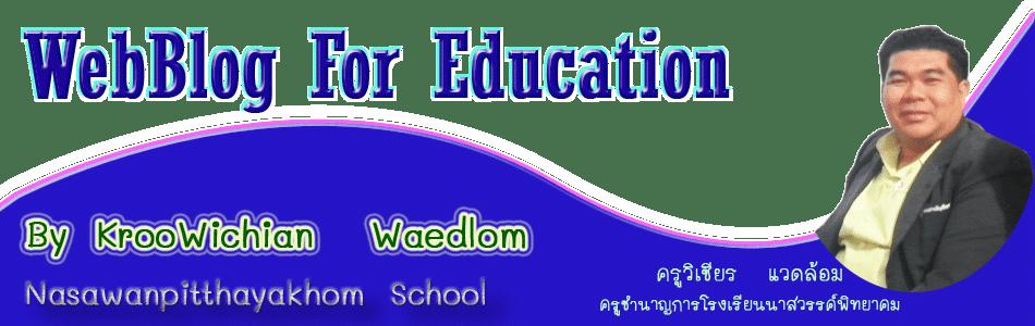 Webblog for Education.