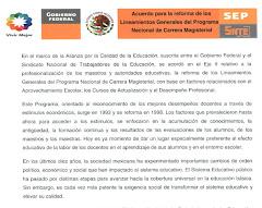 lineamientos generales comision SEP SNTE carrera magisterial 2011 [descargalos]