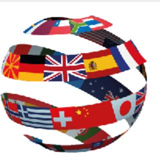 Este blog colabora con Guadalmina Idiomas