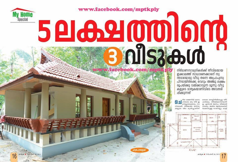 Kerala house design pictures