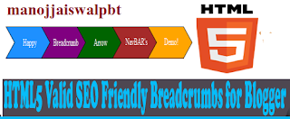 HTML5 Valid SEO Friendly Breadcrumbs for Blogger