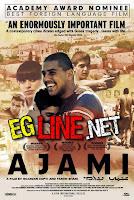 مشاهدة فيلم Ajami