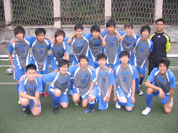 My soccer team.