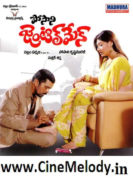 Posani Gentleman Telugu Mp3 Songs Free  Download  2009