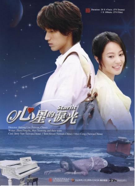 Starlit - Drama Korea | Sinopsis Starlit | Photo Pemeran Starlit | OST Starlit