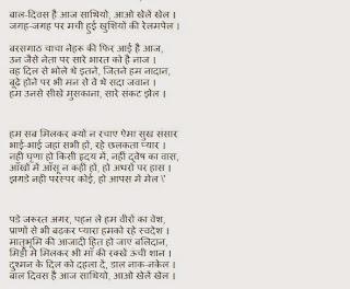 Essay on Incredibal India. -.-?