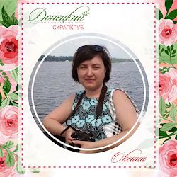 Я - дизайнер Донецкого СК