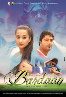 Rejina's Bardaan Movie